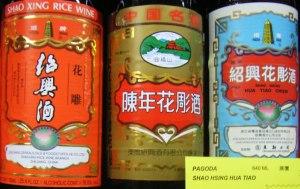 Chinese-wine-Hua-Tiao
