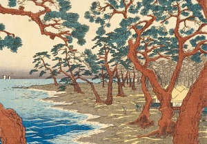 Home-Hiroshige-Pinacotheque