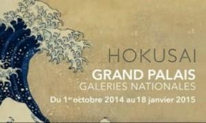 hokusai_paysage_0